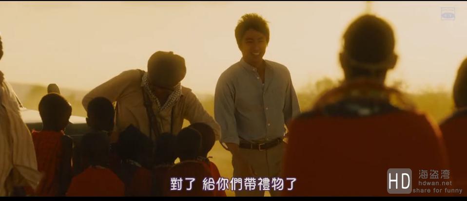 [迎风而立的狮子][2015][日本][剧情][BD-MP4/1.64G][日语中字][720P]
