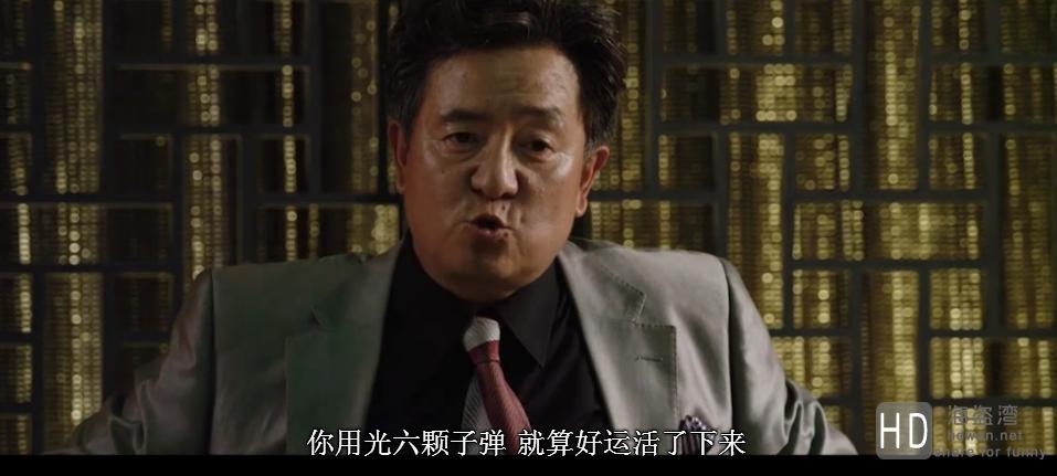 [高跟鞋/高跟神探][2014][韩国][动作][HD-MKV/1.79GB][中文字幕][720P]