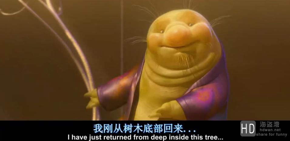 [森林战士/绿国奇兵][2013][欧美][动画][BluRay.720P][中英字幕]