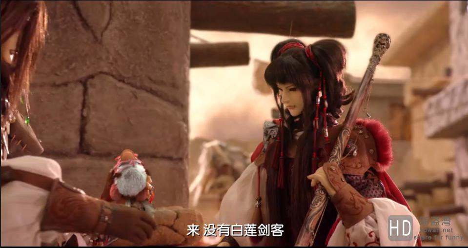 [奇人密码:古罗布之谜][2015][台湾][动画][720P/080P][国语中字]