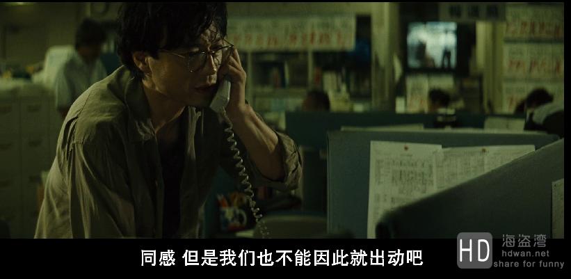 [所罗门的伪证后篇:审判][2015][日本][惊悚][BD-MP4/6.3G][日语中字][1080P]