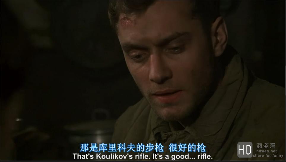 [兵临城下/决战中的较量/大敌当前][2001][欧美][战争][HD-RMVB/1.47G][中英字幕]