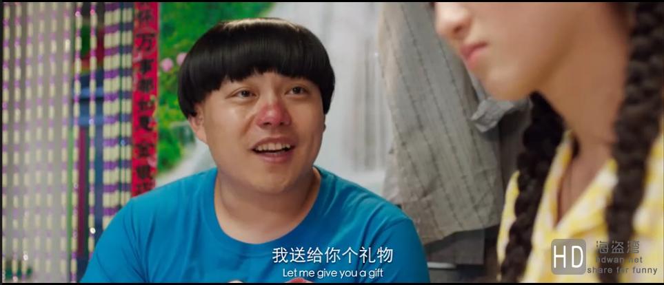 [山炮进城][2015][大陆][爱情][WEB-MKV/1.84G][国语中字][1080P]