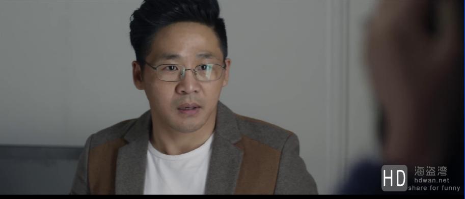 [枕边诡影/枕边鬼影/枕边人][2015][大陆][恐怖][MKV/1.36G][国语无字][1080P]