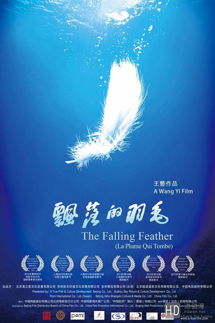[飘落的羽毛][2013][大陆][爱情][WEB-MKV/1.45G][国语中字][1080P]