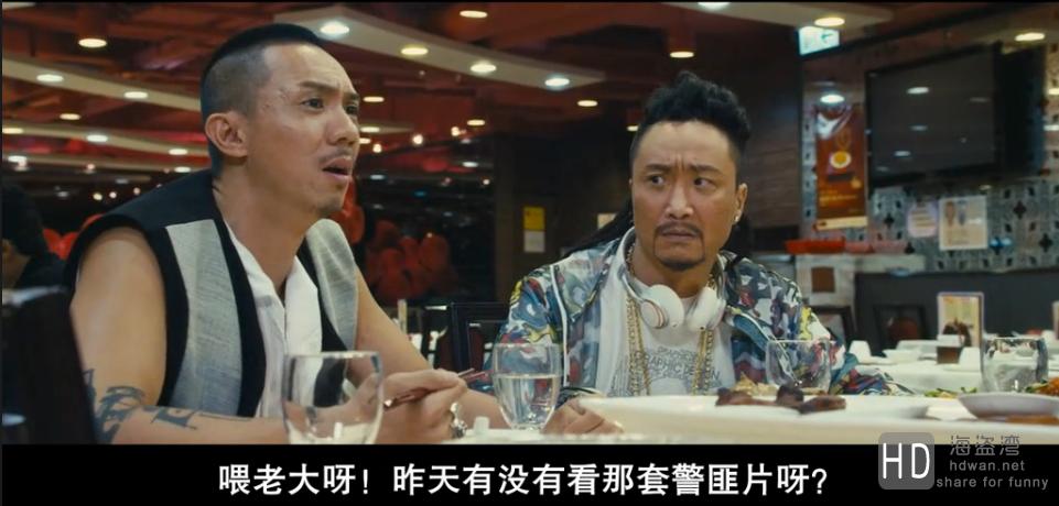 [猛龙特囧][2015][香港][喜剧][BD-MP4/2.5G][国粤双语][720P]