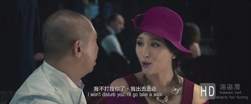 [魔卡行动][2015][大陆][喜剧][HD-MP4/1.32GB][国语中字][720P高清版][12.11种子更新]