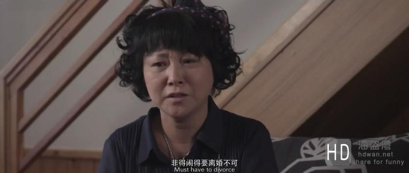 [幸福很囧][2015][大陆][喜剧][HD-MKV/779MB][国语中英双字][720P]