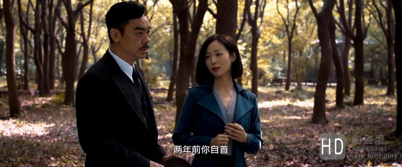 [消失的凶手/消失的子弹2][2015][香港][动作][WEB-MKV/2.6GB][国语中字][1080P]
