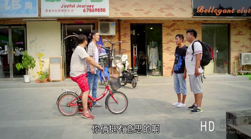 [暴走超人][2015][大陆][喜剧][HD-MP4/1.9GB][国语中字][1080P无水印高清版]