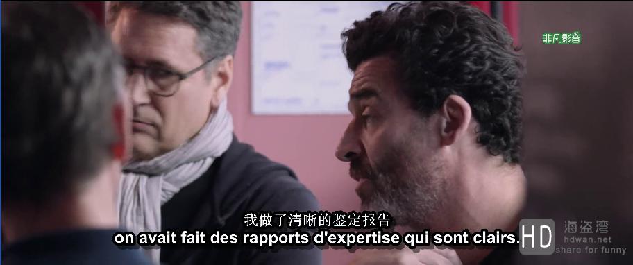 [市场法律][2015][欧美][剧情][BD-mp4/993M][法语中字][720P]
