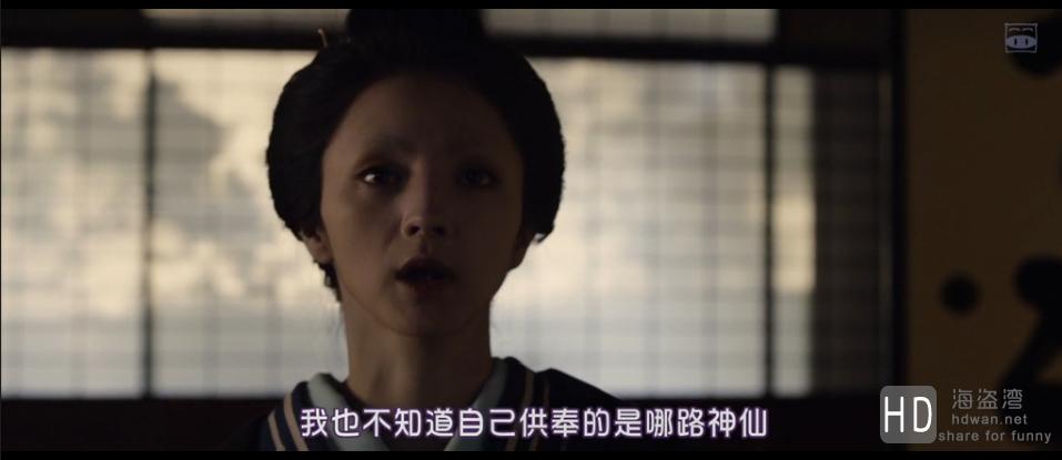 [逃婚女与见习男/投靠女与出走男][2015][日本][剧情][BD-MP4/1.7GB][日语中字][720P]