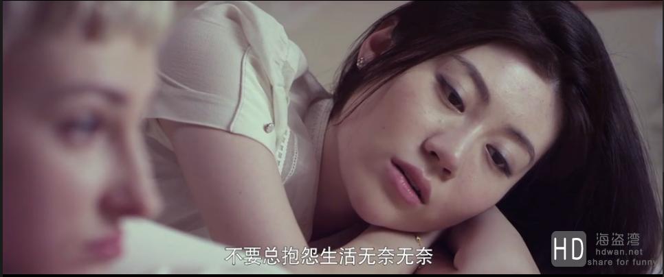 [时尚女郎之女人江湖][2015][大陆][剧情][720P/1080P][国语中字]
