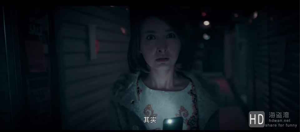 [探灵档案/盲点侦探][2015][大陆][悬疑][HD-MP4/1.6G][国语中字][720P]
