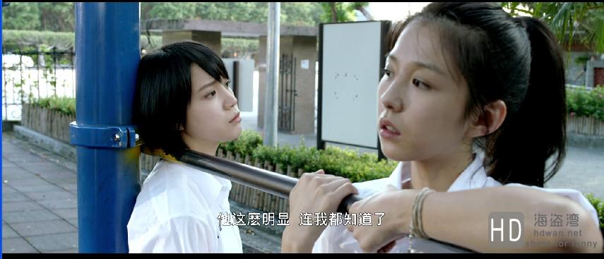 [十七岁][2015][台湾][爱情][720P/1080P][国语中字]