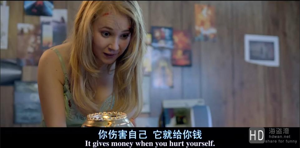 [黄铜茶壶/铜茶壶][2012][欧美][喜剧][BD-R/1G][中英双字]