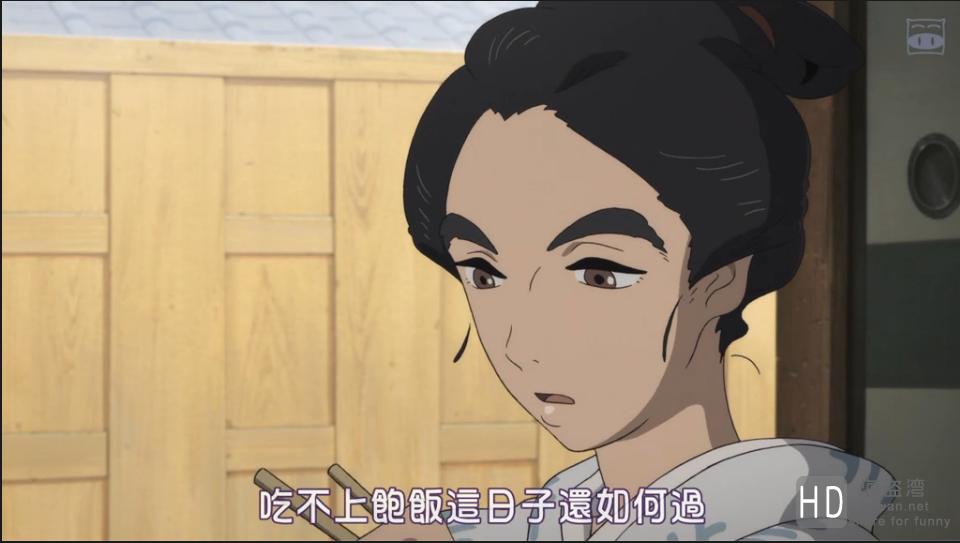 [百日红/北斋小姐][2015][日本][动画][BD-MP4/1.06G][日语中字][720P]