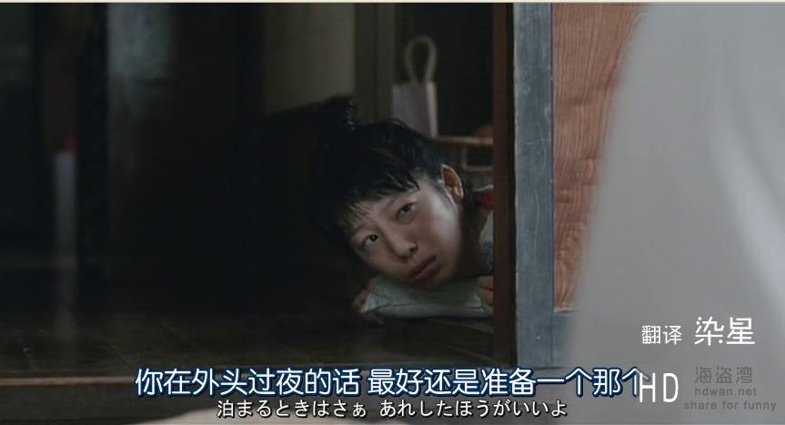 [海街日记/海街女孩日记][2015][日本][剧情][日本][2015][剧情][BDrip/607MB][日语中日双字][追新番]