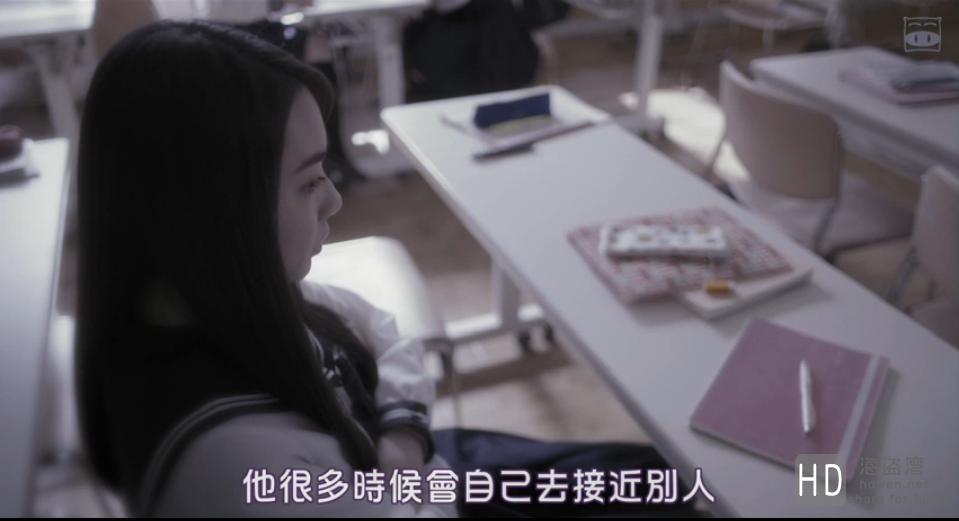 [星期恋人 前篇][2015][日本][爱情][MP4/372M][中文字幕][396P]