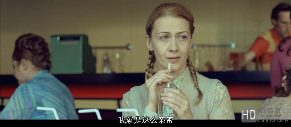 [狐仙丽莎煞煞煞][2015][欧美][喜剧][BD-MKV/2.36GB][中文字幕][720P]