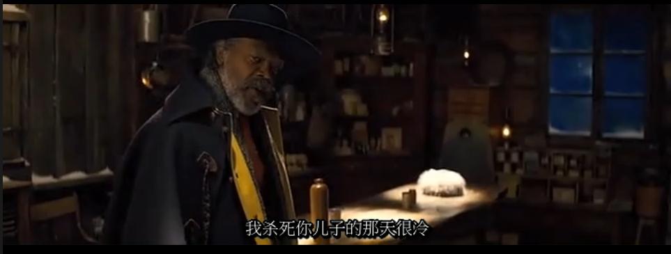 [八恶人][2015][欧美][剧情][MP4/615MB][英语中字][720X260P]