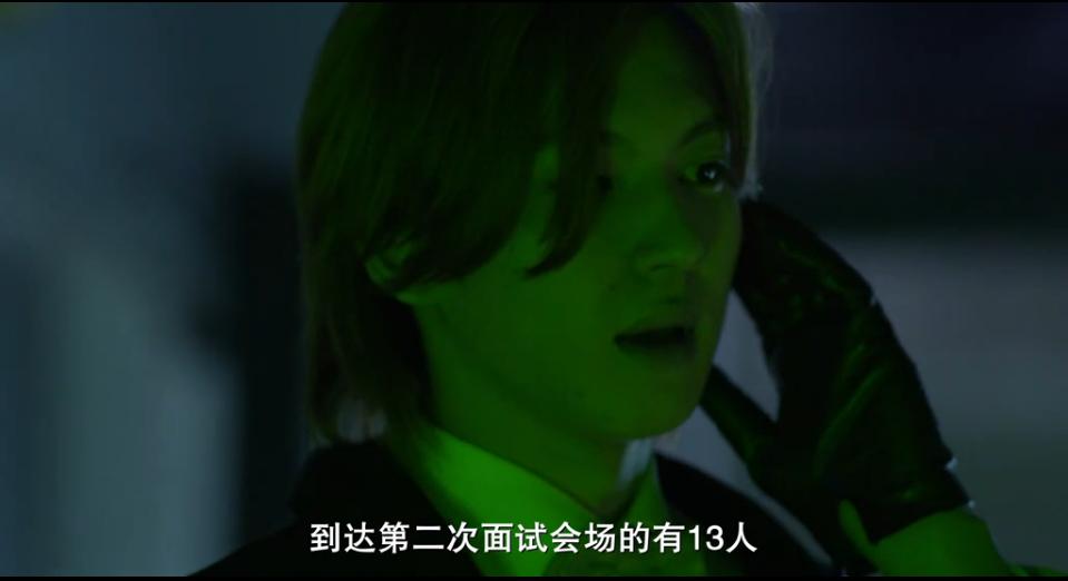 [脑浆炸裂少女][2015][日本][科幻][720P/1080P][日语中字]