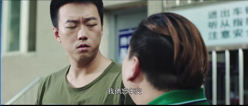 [男二本色][2015][大陆][喜剧][HD-RMVB/1G][国语中字][720P]