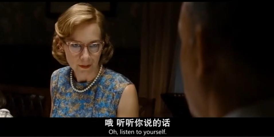 [间谍之桥][2015][欧美][剧情][DVDScr-MP4/1.6G][中英字幕]