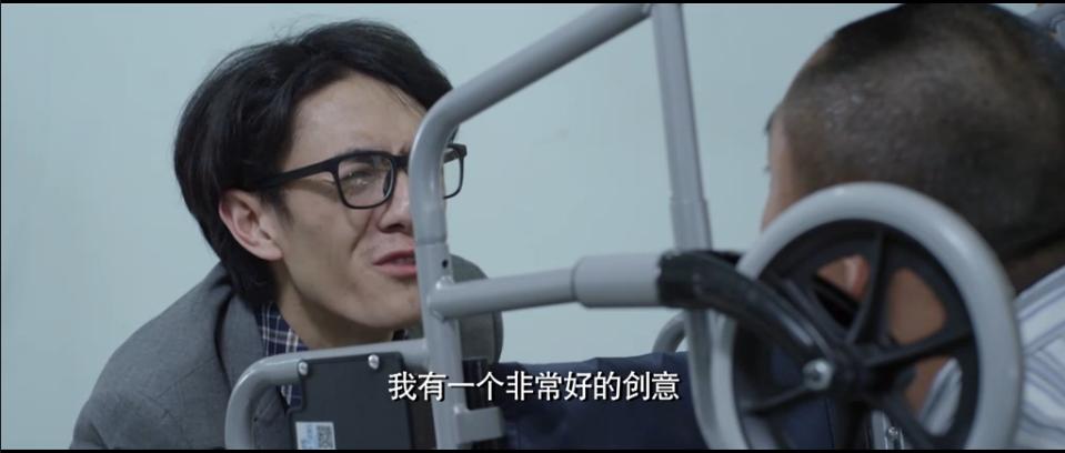 [我爸比我小四岁][2015][大陆][喜剧][720P/1080P][国语中字]