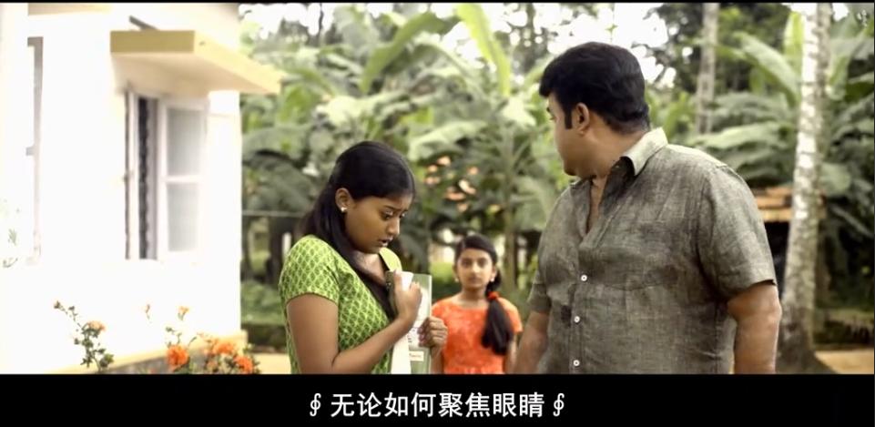 [较量][2013][印度][剧情][HR-HDTV-MKV/2.2G][中文字幕]