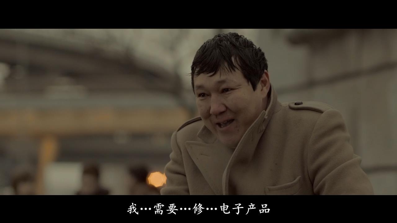 [电子云层下/雪原七思][2015][欧美][剧情][WEB-MKV/2.52GB][中文字幕][720P]