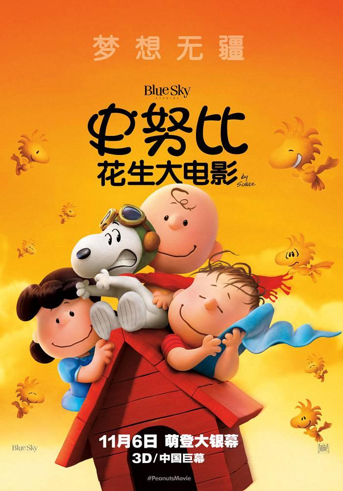 [史努比:花生大电影][2015][欧美][动画][DVD-MP4/1.82GB][中文字幕][400P]