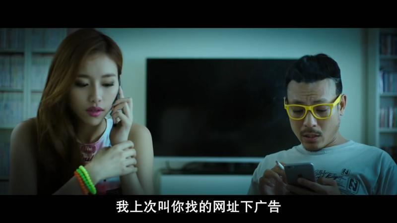 [碟仙碟仙][2015][香港][惊悚][BD-MKV/784MB][国粤双语中字][720P]