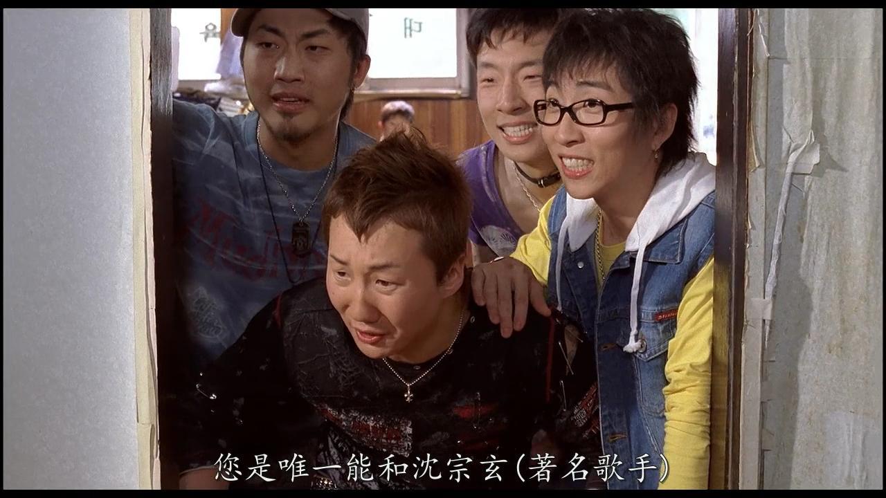 [电台之星/广播明星][2006][韩国][喜剧][BD-MP4/1.8G][韩语中字][BluRay.720P]
