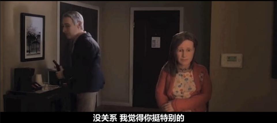 [失常][2015][欧美][动画][DVDScr-MP4/223MB][标清英语中字]