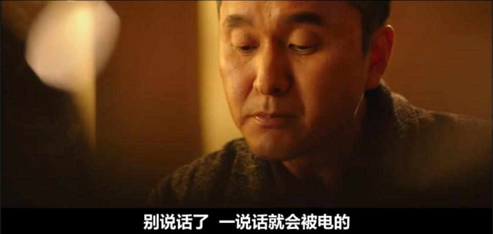 [愤怒的律师/暴走律师][2015][韩国][犯罪][HD-RMVB/MP4/1.6G][韩语中字][576P]