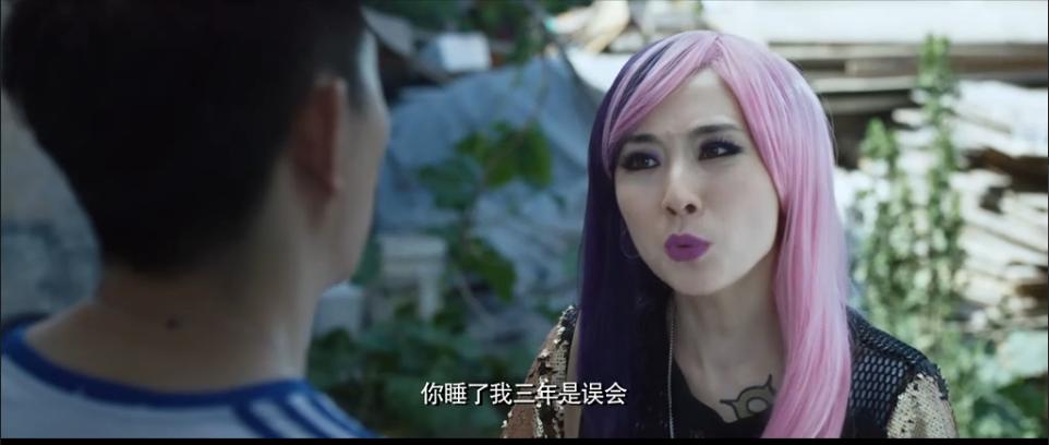 [电商时代][2015][大陆][喜剧][720P/1080P][国语中字]