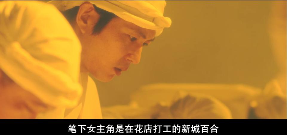 [天之茶助][2015][日本][喜剧][720P/1080P][日语中字]