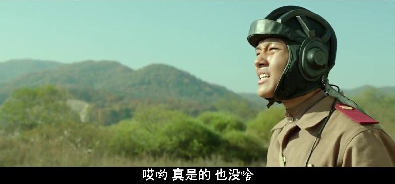 [西部战线][2015][韩国][战争][HD-MKV/1.62GB][中文字幕][720P]