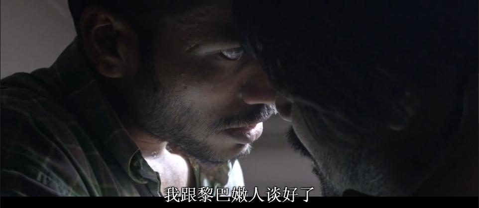 [流浪的迪潘/流离者之歌][2015][欧美][犯罪][BD-MP4/987MB/721MB][法语中字][720P]