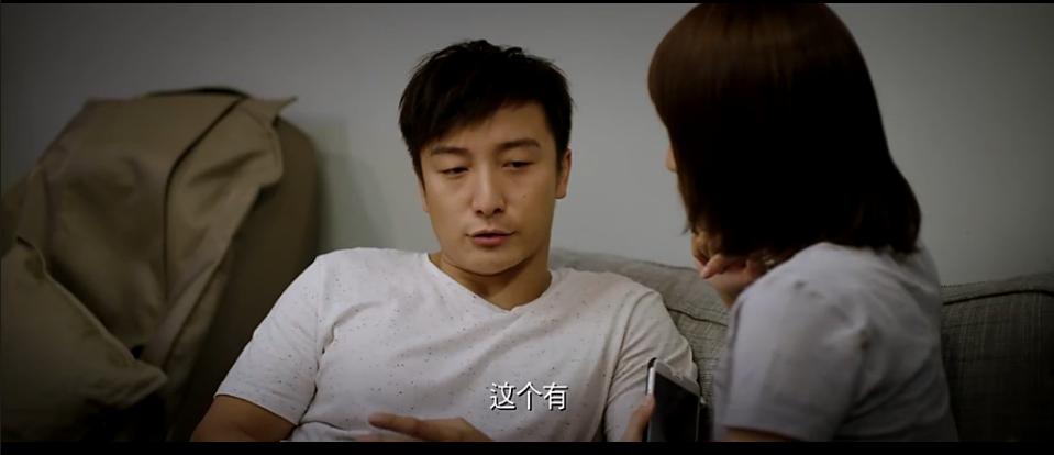 [分手再说我爱你][2015][大陆][爱情][WEB-MKV/756M][国语中字][1080P]