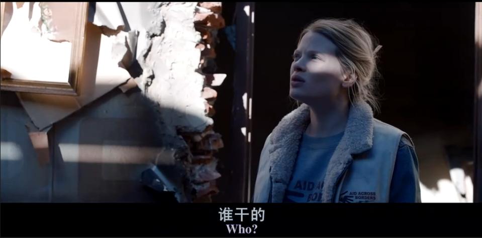 [美好的一天/极渴救援][2015][欧美][剧情][BD-RMVB/1.15G][中英双字][720P]