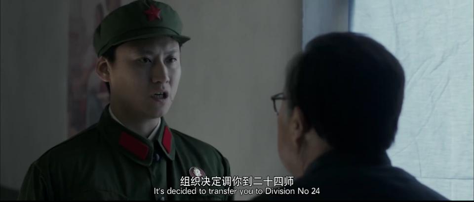 [启功][2015][大陆][剧情][WEB-MKV/770M][国语中字][1080P]