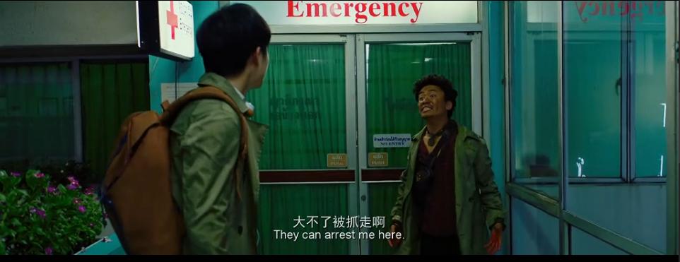 [唐人街探案][2015][大陆][喜剧][WEB-MKV/3.26G][国语中字][1080P][2.15日更新]