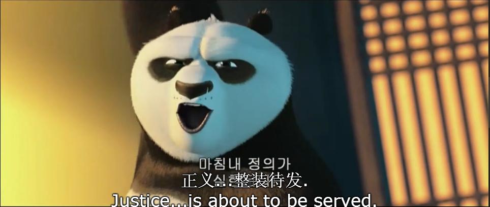 [功夫熊猫3/熊猫阿宝3][2016][大陆/欧美][动作][WEB-MKV/3.26G][英语韩字][3.1日720P中文字幕版更新]