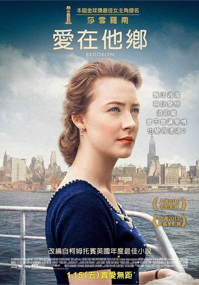 [布鲁克林/爱在他乡][2015][欧美][爱情][DVDSCR-MP4/409MB][中英字幕][704x368P]