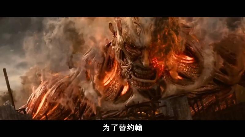 [进击的巨人真人版.后篇][2015][日本][科幻][HD-MKV/786MB][印语中字][720P]