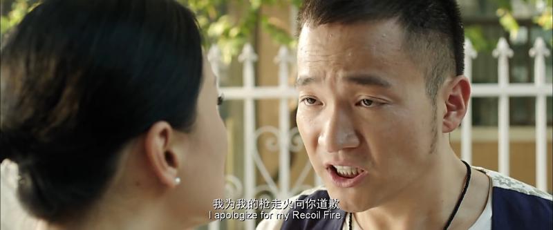 [擦枪走火][2015][大陆][喜剧][720P/1080P][国语中字]