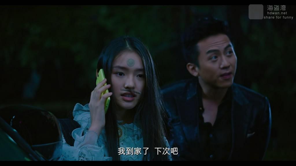 [美人鱼][2016][大陆/香港][喜剧/奇幻/爱情][WEB-MKV/2.06G][国语中字][1080P]