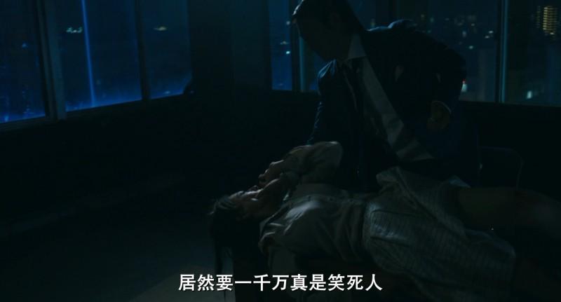 [欺诈计划][2015][日本][剧情][720P/1080P][日语中字]